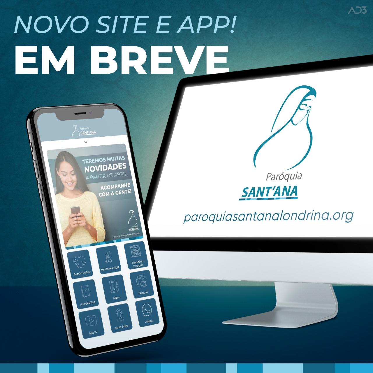 Os novos site e aplicativo